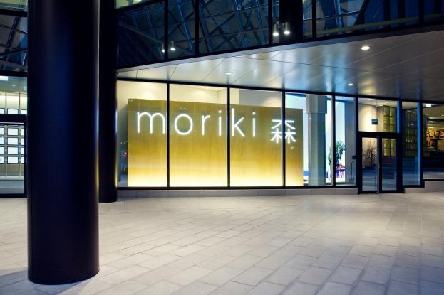 moriki-22